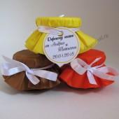 """Подарки для гостей (мини баночки варенья/меда) """"терракот"""""""