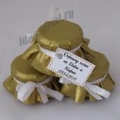"""Подарки для гостей (мини баночки варенья/меда) """"золото"""""""