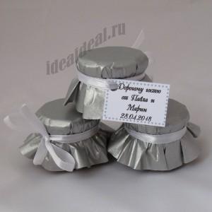 "Подарки для гостей (мини баночки варенья/меда) ""серебро"""