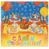 """Набор для оформления праздника """"Яркий день рождения"""""""