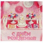 """Набор для оформления праздника """"Наша малышка"""""""