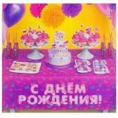 """Набор для оформления праздника """"С Днём Рождения!"""""""