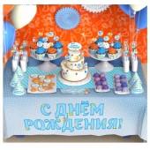 """Набор для оформления праздника """"Наш малыш"""""""