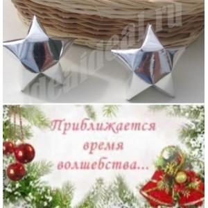 """Новогодние предсказания/пожелания  """"Серебро"""""""