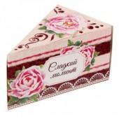 "Торт из бумаги - 10 шт. коробочки-кусочки торта """"Сладкий момент"""