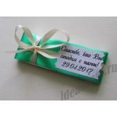 Шоколадный комплимент с лентой (зелёный)