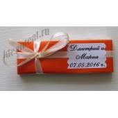 Шоколадный комплимент с лентой (оранжевый)