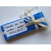 Шоколадный комплимент с лентой (синий)