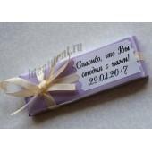 Шоколадный комплимент с лентой (нежно-лавандовый)