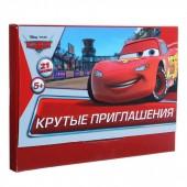 """""""Крутые приглашения с тачками"""" 21 карточка"""