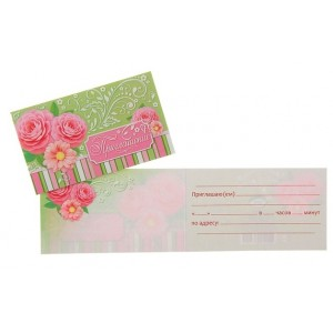 Приглашение, зеленый, цветы