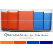 """Шоколад цветной """"Оранжевый и синий """" СОЗДАЙ СВОЮ ПАЛИТРУ!"""