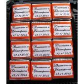 "Шоколадки mini с предсказаниями-пожеланиями ""Оранжевый"""