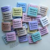 """Шоколадки mini с предсказаниями-пожеланиями """"Пастель ассорти"""""""