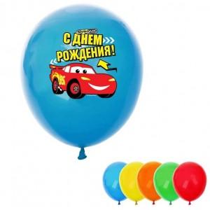 """Воздушные шары (рисунок с 1ой стороны) """"С днем рождения"""" Тачки (набор 5 шт) 12 дюйм, МИКС"""