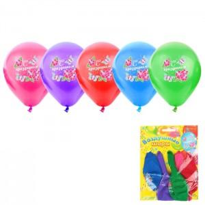"""Воздушные шары """"С праздником"""", 30 см (набор 5 шт), цвета МИКС"""