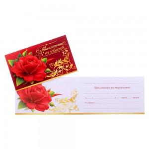 """Приглашение на юбилей """"Красная роза"""""""
