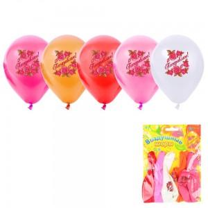 """Воздушные шары  """"Поздравляю!"""", 30 см (набор 5 шт), цвета МИКС"""