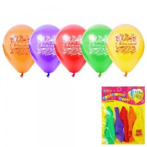 """Воздушные шары """"С юбилеем"""", 25 см (набор 5 шт), цвета МИКС"""